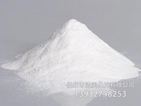 羧丙基甲基纤维素